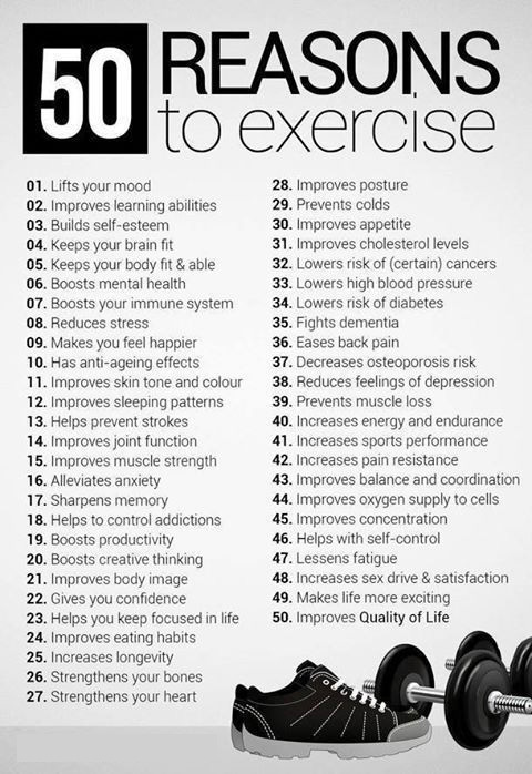 50-reason-to-workout